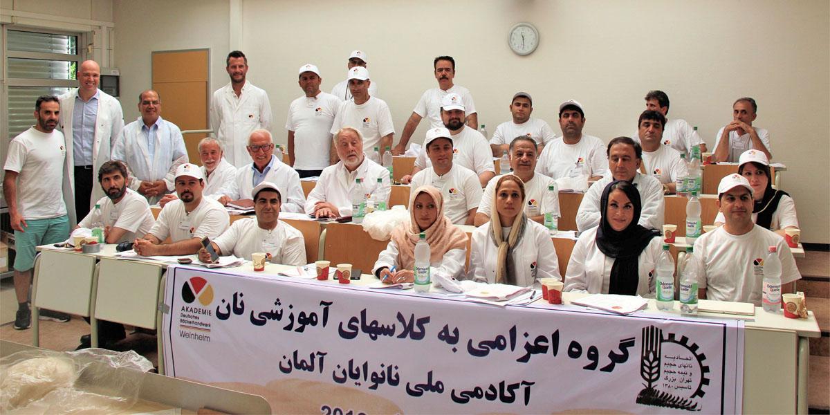 20160727-ZV-ADB-IRAN